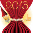 2013 - New year  background (eps10) — Imagen vectorial