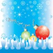 Royalty-Free Stock Vector Image: Christmas background (eps10)