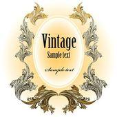 Vintage etiket, vectorillustratie — Stockvector