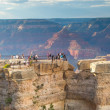 Grand canyon — Stock Photo #12624858