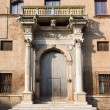 Arched doorway of the building Prosperi Sacrati — Stock Photo