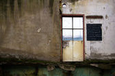 Old and abandoned concrete buildings — Stock Photo
