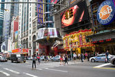 Times square daytime — Stock Photo