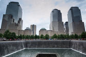 Memorial plaza in new york city — Stock Photo