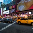 Time square night time — Stock Photo