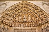 The Coroneria Coronation Door — Stockfoto