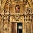 Door of Saint Vicent church in San Sebastian - Foto Stock