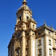 Inside of San Miguel church in Vitoria-Gasteiz - Foto Stock