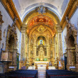 Church of Carmo interior in Faro — Stock Photo