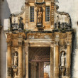 Iron door of the Coimbra University — Stock Photo