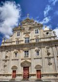 New cathedral of Coimbra — Stock Photo