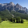 Dolomites mountains landscape — Stock Photo