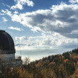 Astronomical observatory, Varese — Stock Photo