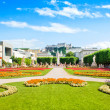 Mirabell Gardens with Fortress Hohensalzburg in the background in Salzburg, Austria — Stock Photo #24223709