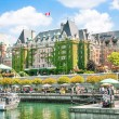Beautiful view of Inner Harbour of Victoria, BC, Canada - Stock Photo