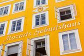 Birthplace of Wolfgang Amadeus Mozart in Salzburg, Austria — Stock Photo
