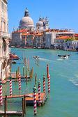 Canal Grande and Basilica di Santa Maria della Salute, Venice, Italy — Stock Photo