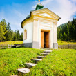Small chapel with beautiful countryside in Pinzgau, Salzburger Land, Austria — Stock Photo