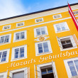 Birthplace of Wolfgang Amadeus Mozart in Salzburg, Austria — Stock Photo
