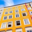������, ������: Birthplace of Wolfgang Amadeus Mozart in Salzburg Austria