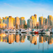 Vancouver skyline with harbor at sunset, British Columbia, Canada — Stock Photo