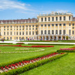 Famous Schonbrunn Palace with Great Parterre garden in Vienna, Austria — Stock Photo #38810191
