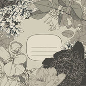 Vintage vector frame from flowers — ストックベクタ