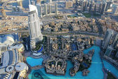 Dubai . Burj Khalifa day look — Stock Photo