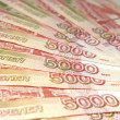 Stock Photo: Five thousandth Ruble isolated