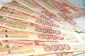 Five thousandth Ruble isolated — Stock Photo