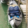 Detail of Beautiful Black and Blue Gondola Seat — Stock Photo
