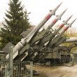 Stock Photo: RussiMilitary Four Rocket Launcher System