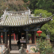 Wen Long Pavilion, Wenchang Gong-Temple of Studies and Literature. — Stockfoto #13262055