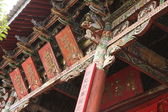 Decorative frieze, Wenchang Gong-Temple of Studies and Literature. — Stock Photo