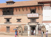 National Art Museum. Bhaktapur-Nepal. 0231 — Stock Photo