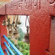 Stock Photo: Outer fence with small bronze bells. ManakamanMandir-Nepal. 0337
