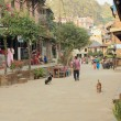 Stock Photo: Pedestricentral street of Bandipur-Nepal. 0376