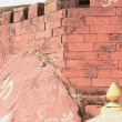 Stock Photo: Reddish walls-GorkhDurbar. Nepal. 0412