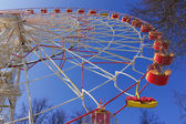 Roda gigante. — Foto Stock