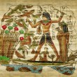 Royalty-Free Stock Photo: Old egyptian papyrus
