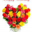 Stock Photo: Bouquet of colorful assorted roses in heart shape