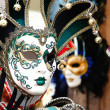 Colorful Venetian carnival masks — Stock Photo #13422104