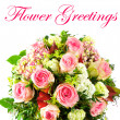 Colorful flowers bouquet. pink roses — Lizenzfreies Foto