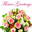 Colorful flowers bouquet. pink roses — Stock Photo