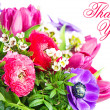 Foto Stock: Thank you. colorful flowers bouquet. card concept