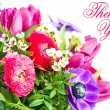 Stok fotoğraf: Thank you. colorful flowers bouquet. card concept