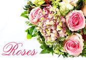 Boeket van bloemen. closeup — Stockfoto