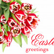 Easter greetings. card concept — Stock Photo