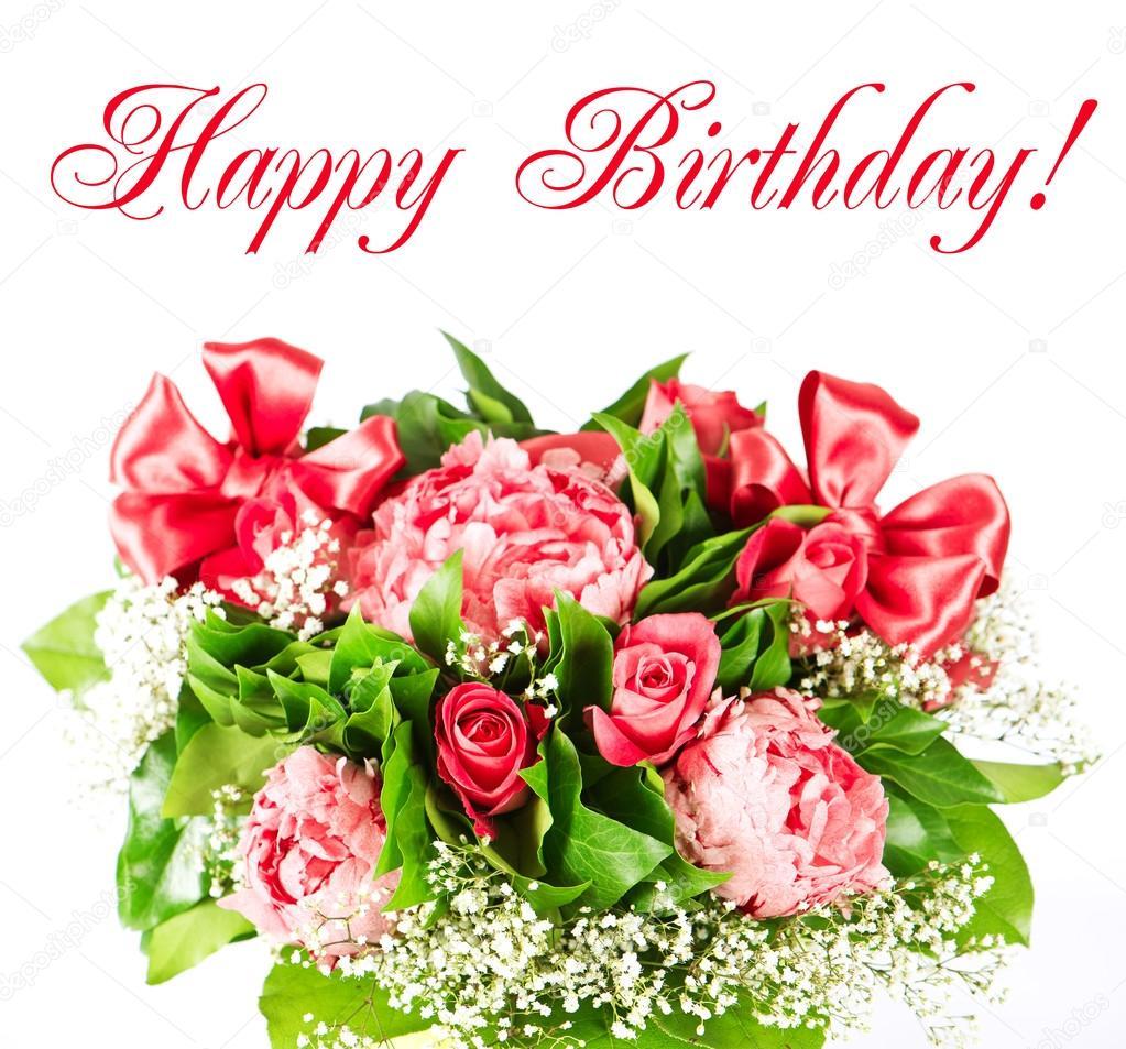 Фото цветы с днем рождения gif