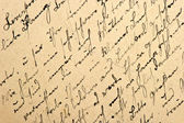 Old letter with vintage handwriting — Stock Photo